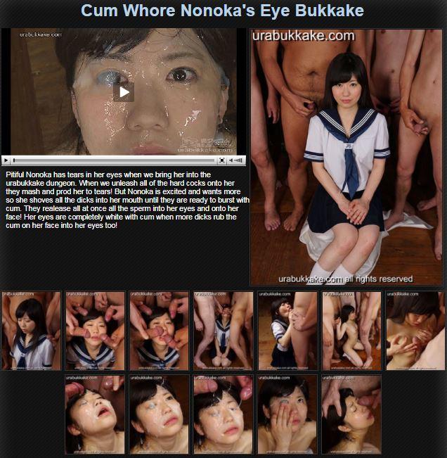 Bukkake Anal Gangbang Japanese